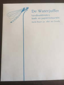 waterjuffer